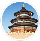 Picture of Beijing 2008 event, had in 1588 leased lines.